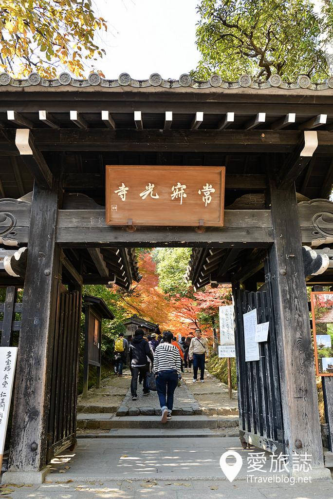 常寂光寺(Jo jakko-Ji Temple) 01
