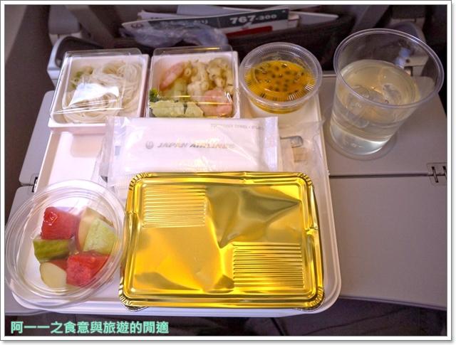 日本東京自助松山機場貴賓室羽田空港日航飛機餐image041