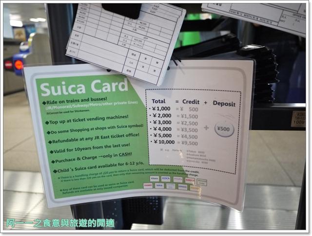 日本東京自助松山機場貴賓室羽田空港日航飛機餐image059