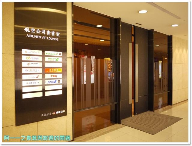 日本東京自助松山機場貴賓室羽田空港日航飛機餐image014