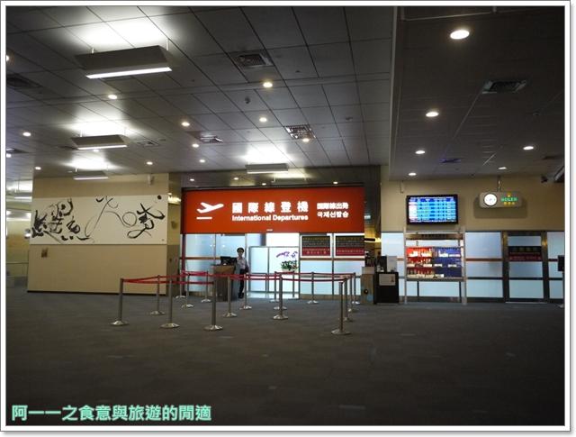 日本東京自助松山機場貴賓室羽田空港日航飛機餐image006