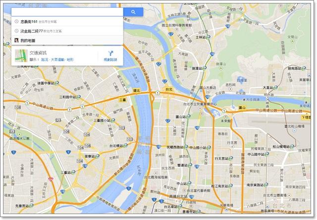 日本東京自助懶人包旅遊攻略整理文乘換案內appimage021