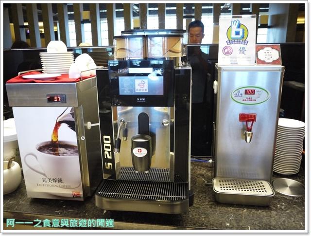 日本東京自助松山機場貴賓室羽田空港日航飛機餐image025