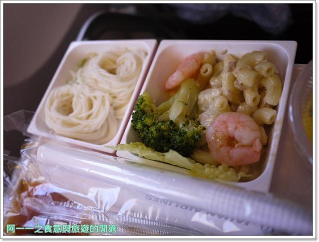 日本東京自助松山機場貴賓室羽田空港日航飛機餐image044