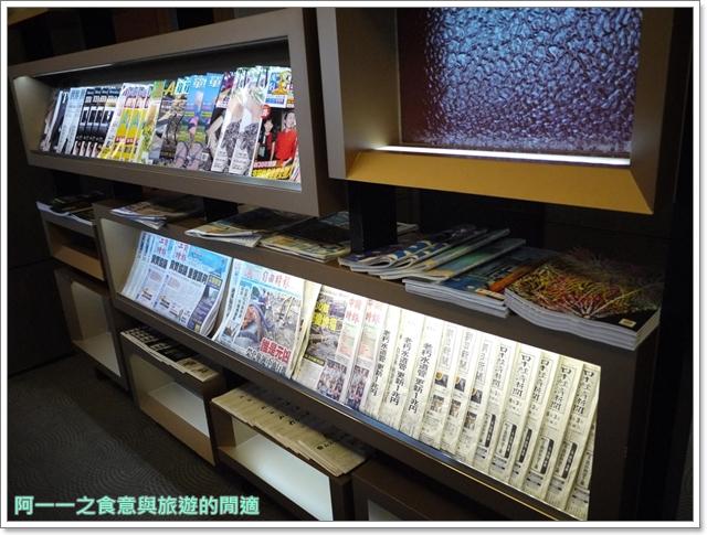 日本東京自助松山機場貴賓室羽田空港日航飛機餐image016
