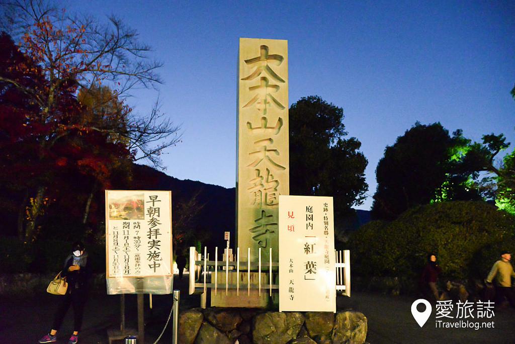 天龍寺(Tenryu-ji temple) 02