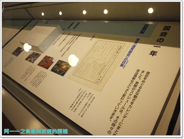 日本東京旅遊國會議事堂見學國會前庭木村拓哉changeimage015
