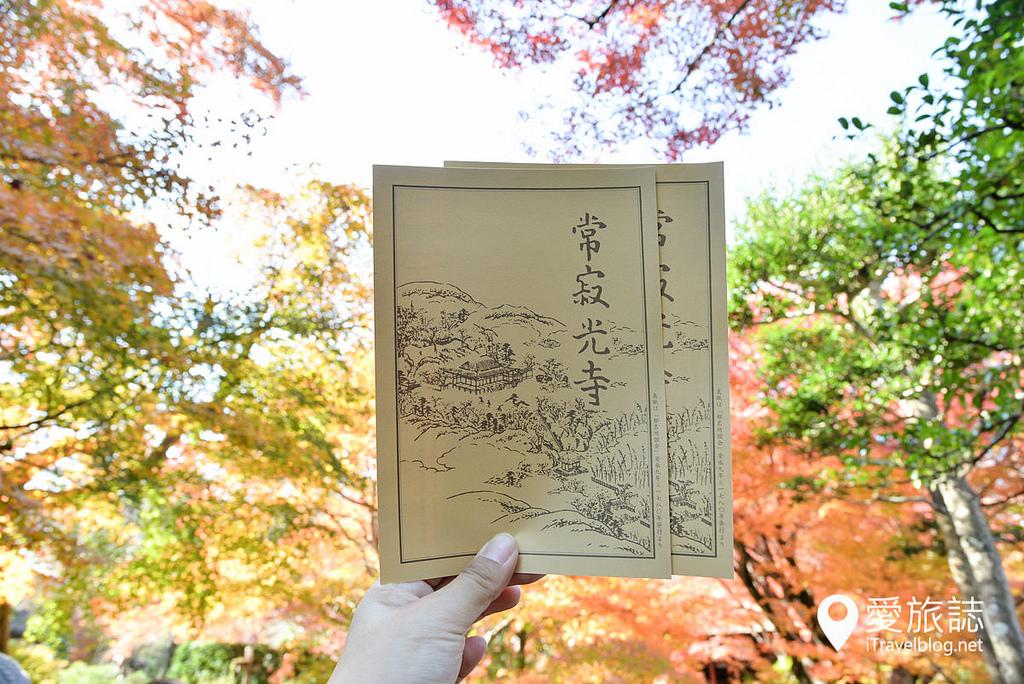 常寂光寺(Jo jakko-Ji Temple) 02