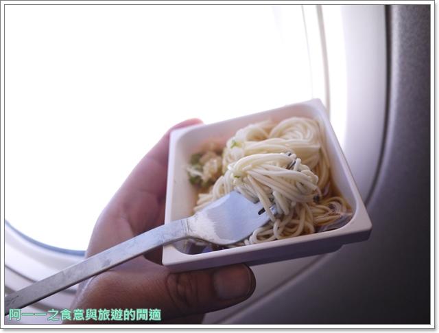 日本東京自助松山機場貴賓室羽田空港日航飛機餐image045