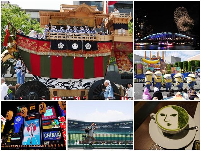 日本關西自助旅遊大阪京都神戶奈良行程規劃美食景點懶人包整理page