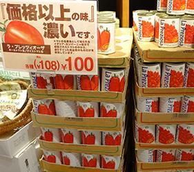 La Preziosa 蕃茄罐頭(整顆裝)
