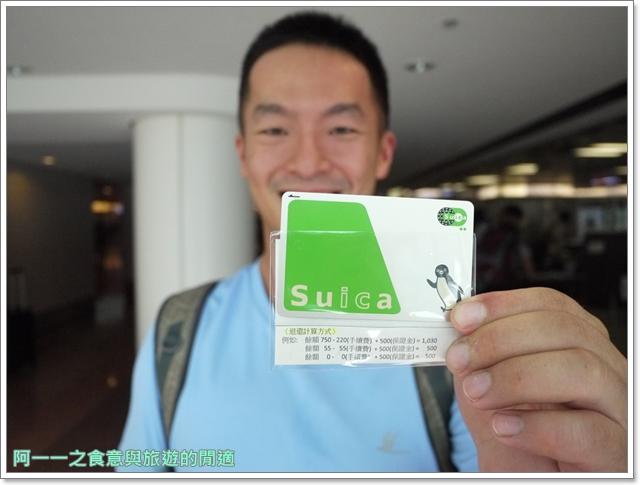 日本東京自助松山機場貴賓室羽田空港日航飛機餐image060