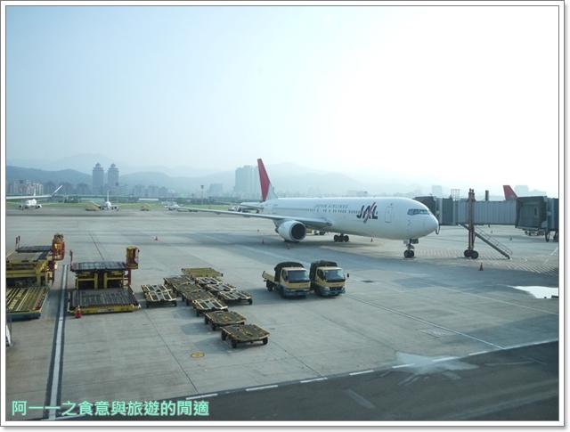 日本東京自助松山機場貴賓室羽田空港日航飛機餐image030