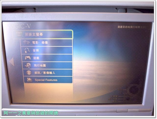 日本東京自助松山機場貴賓室羽田空港日航飛機餐image035