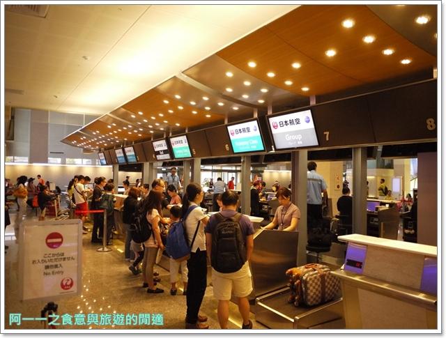 日本東京自助松山機場貴賓室羽田空港日航飛機餐image003