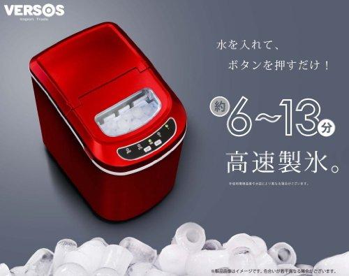 VSRSOS 高速製冰機 紅色 (型號 VS-ICE02)