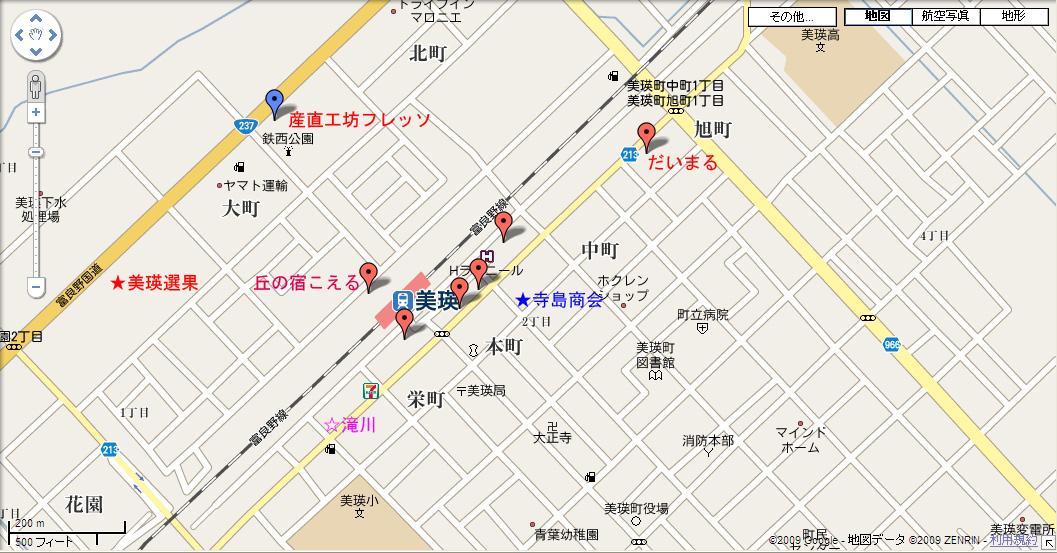 北海道自由行 : 美瑛街道-泷川租机车