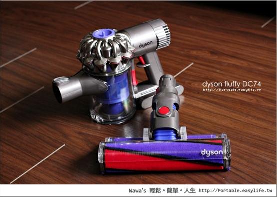 台灣 dyson dc74 價格