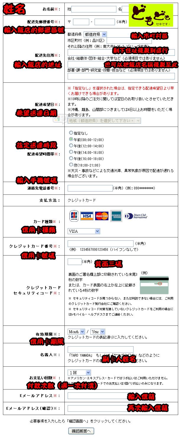 日本通信「bマーケット」新規パッケージ販売.png