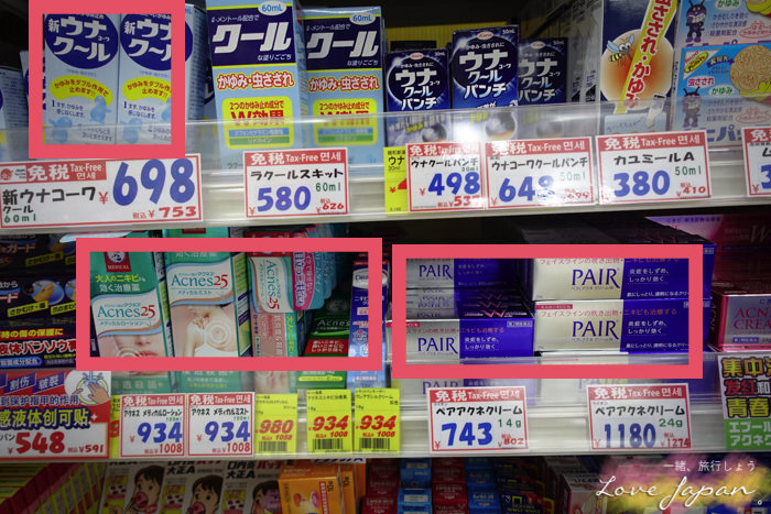 日本藥妝,心摘橋藥妝,大阪藥妝,大阪必買藥妝,日本必買藥妝,2016日本藥妝