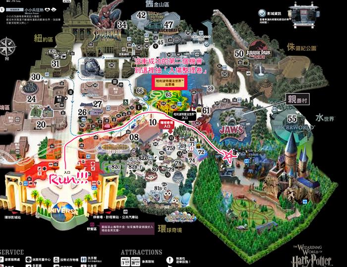 環球影城哈利波特園區地圖