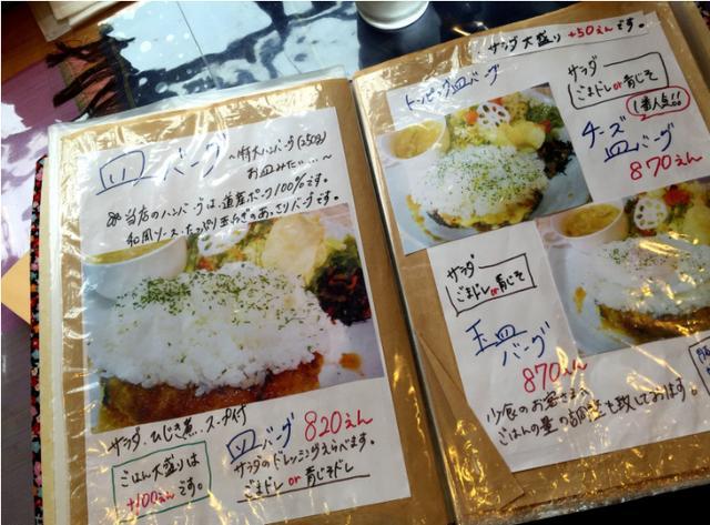 日本旅游——帶你大口吃遍北海道的超省攻略!
