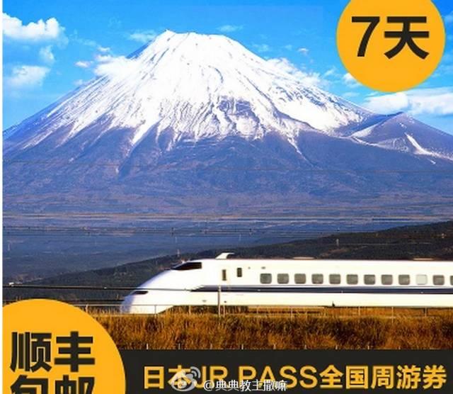 旅行攻略 | 日本之行(一)京都東京吃吃吃買買買看這裡!