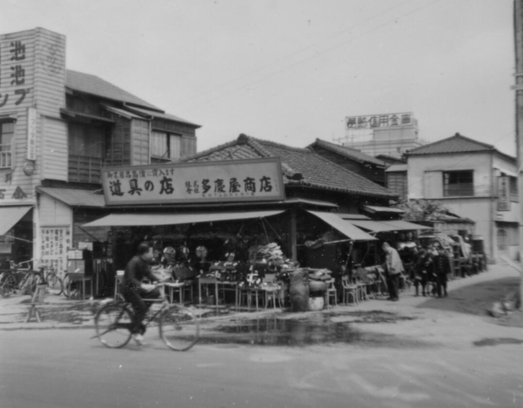 日本多慶屋折扣店怎麼樣 日本多慶屋中文官網介紹