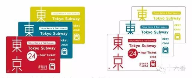 日本這8種交通1日券能做到真正的省!省!省!