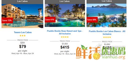 Expedia 優惠碼2017 : 低至2.8折 星級酒店每日特賣