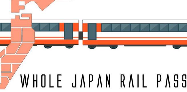 JR全日本鐵路通票 普通車廂7日券