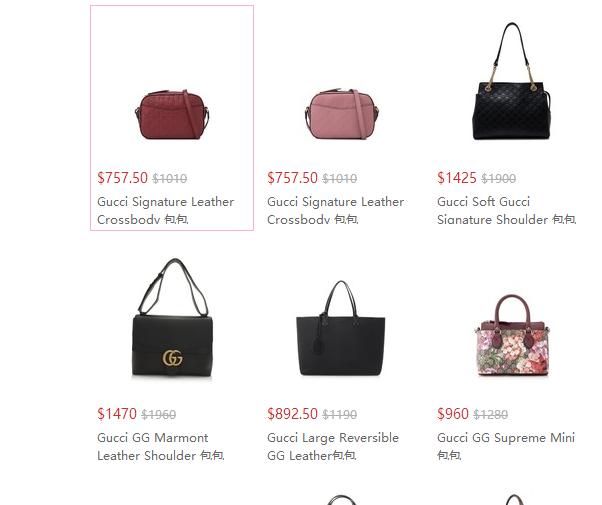 Reebonz 年度熱賣開始,Gucci包包低至5折+額外88折
