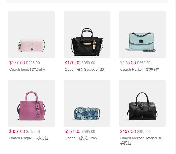 Coach官網年終大促開啓 精選鞋包、服飾等熱賣 低至5折+免郵 Parker $175